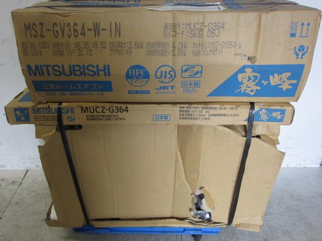 三菱 【難有り・新品】ルームエアコン 霧ヶ峰 MSZ-GV364-W (室内機MSZ-GV364-W-IN / 室外機MUCZ-G364)買取しました!