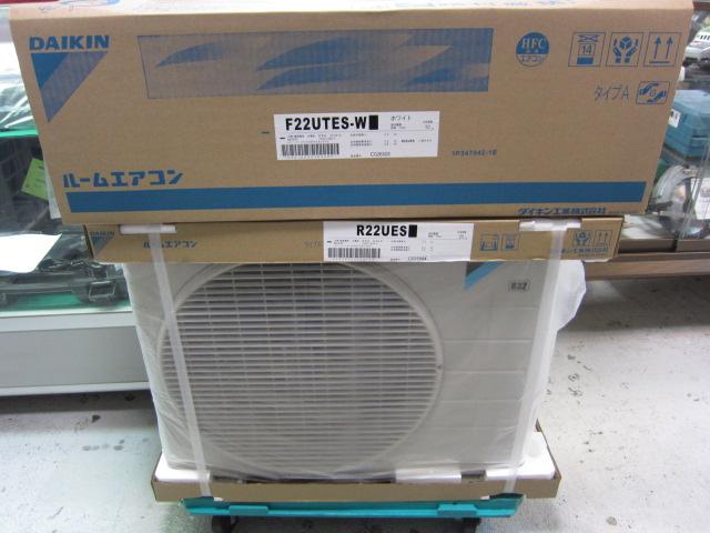 DAIKIN ダイキン  【新品】ルームエアコン S22UTES-W-SET (室内機F22UTES-W / 室外機R22UES) [A]買取しました!