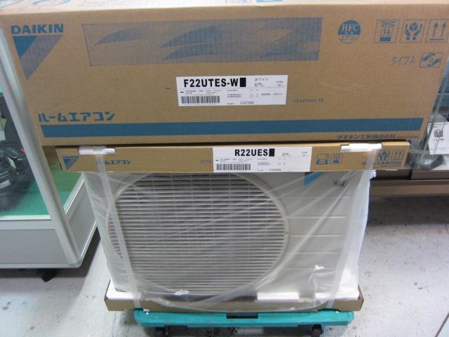 DAIKIN ダイキン  【新品】ルームエアコン S22UTES-W-SET (室内機F22UTES-W / 室外機R22UES) [C]買取しました!