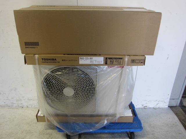 東芝 ルームエアコン Vシリーズ RAS-2257V(W)/RAS-2257AV ムーンホワイト買取しました!
