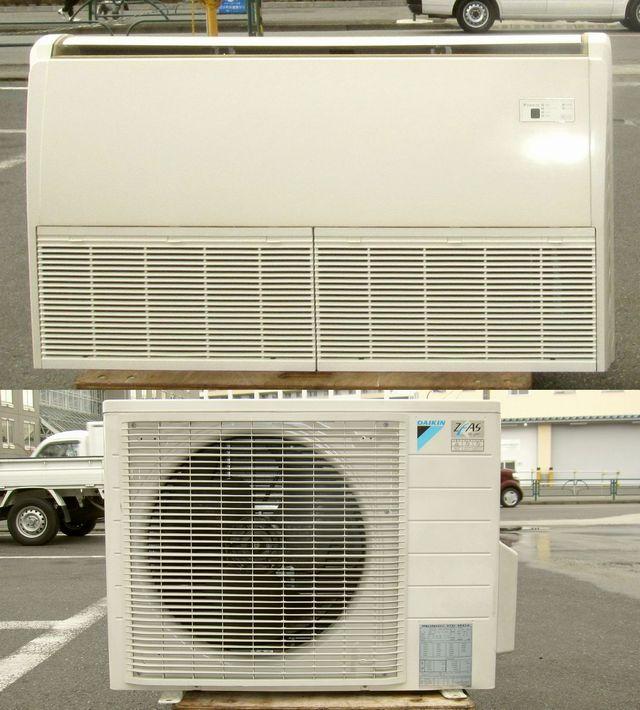 ダイキン [ベストサイズの3馬力/天吊りエアコン] ダイキン 天井吊形エアコン/業務用エアコン ZEAS買取しました!