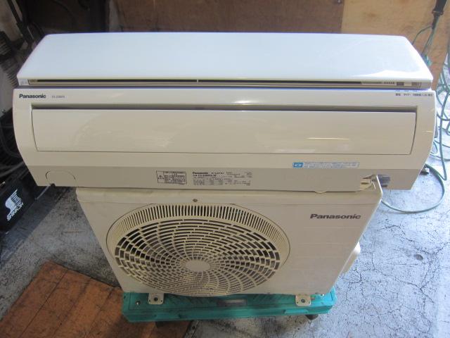 Panasonic パナソニック 6畳用ルームエアコン CS-22MFA-W買取しました!
