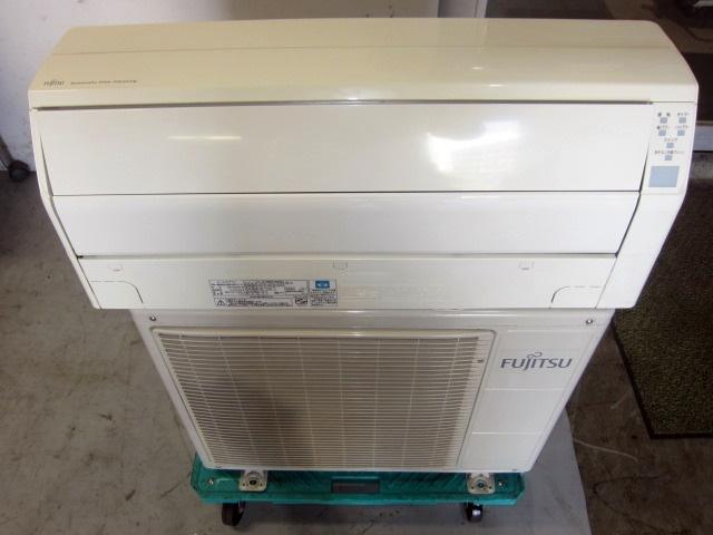 FUJITSU 富士通 6畳用ルームエアコン AS-R22W-W買取しました!