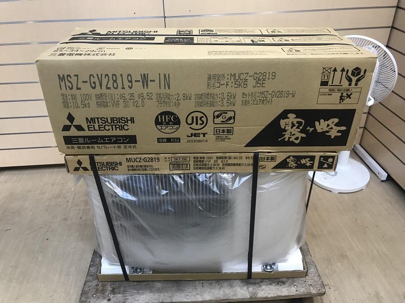三菱電機10畳用ルームエアコン MSZ-GV2819-W2019年製