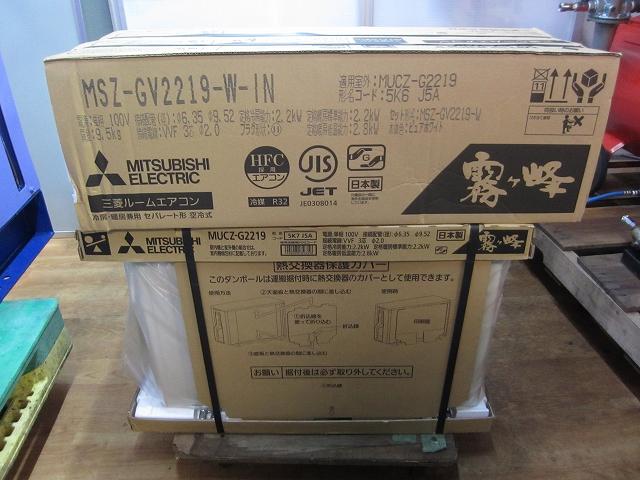 三菱電機6畳用ルームエアコン 霧ヶ峰 �EMSZ-GV2219-W2019年製