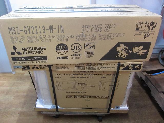 三菱電機6畳用ルームエアコン 霧ヶ峰 �FMSZ-GV2219-W2019年製
