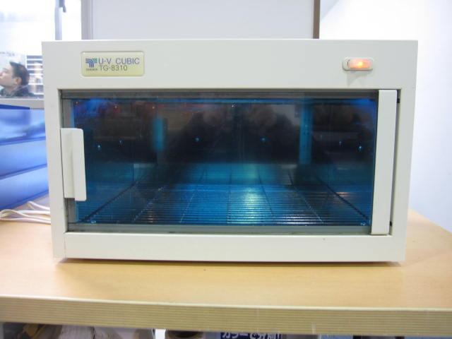 滝川 紫外線消毒器「UVキュービック」買取しました!