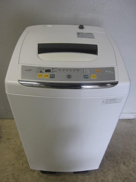 エルソニック 4.5kg全自動洗濯機買取しました!