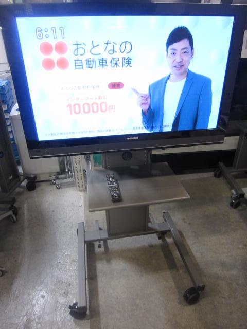 日立 42インチプラズマテレビ【スタンド付】�A買取しました!