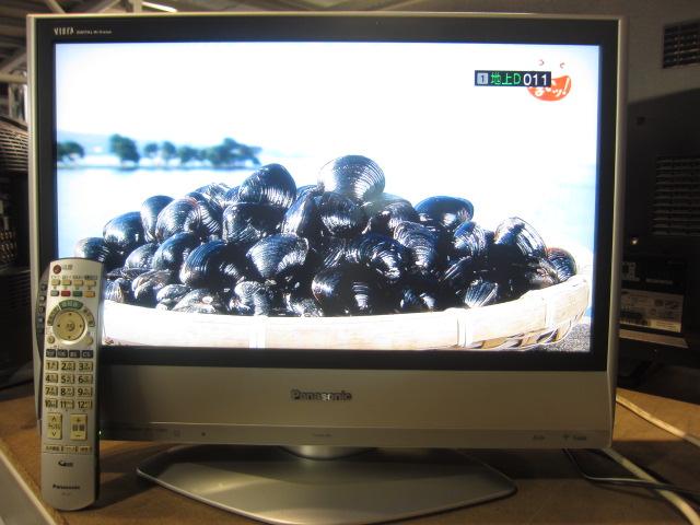 パナソニック 23インチ液晶テレビ買取しました!