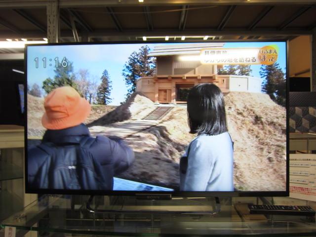 ソニー 42インチ液晶テレビ買取しました!
