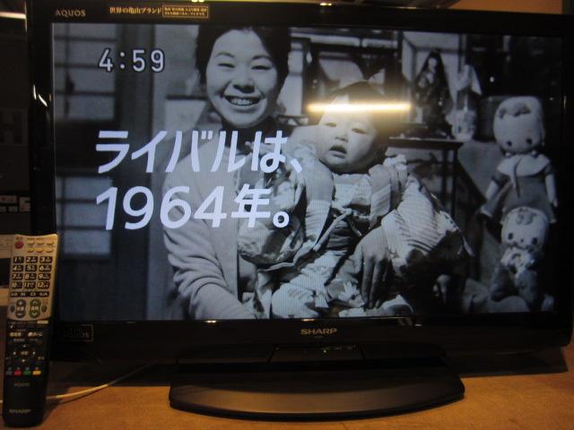 シャープ 32インチ液晶テレビ買取しました!