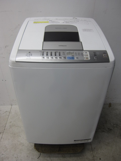 日立 7.0kg全自動洗濯乾燥機買取しました!