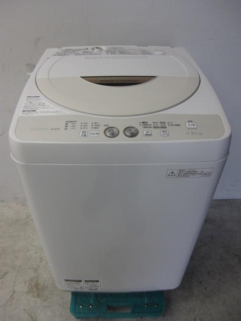 シャープ 4.5kg全自動洗濯機買取しました!