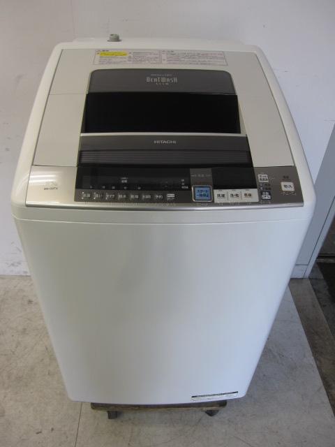 日立 9.0kg全自動洗濯乾燥機買取しました!