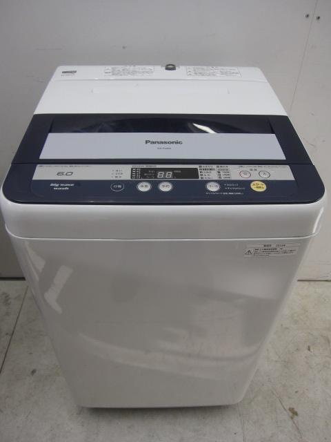 パナソニック 6.0kg全自動洗濯機買取しました!