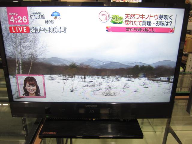 三菱電機(REAL) 32インチ液晶テレビ買取しました!