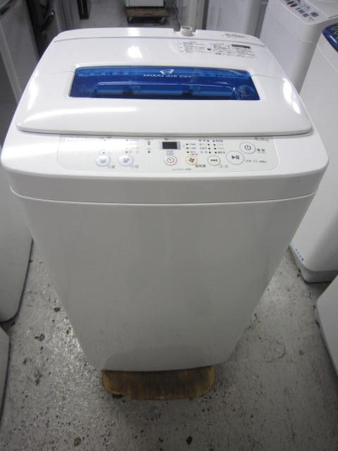 ハイアール 4.2kg全自動洗濯機買取しました!