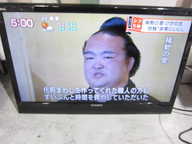 三菱 32インチ液晶テレビ買取しました!