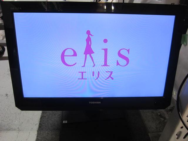 東芝 22インチ液晶テレビ【ミニスタンド付】買取しました!