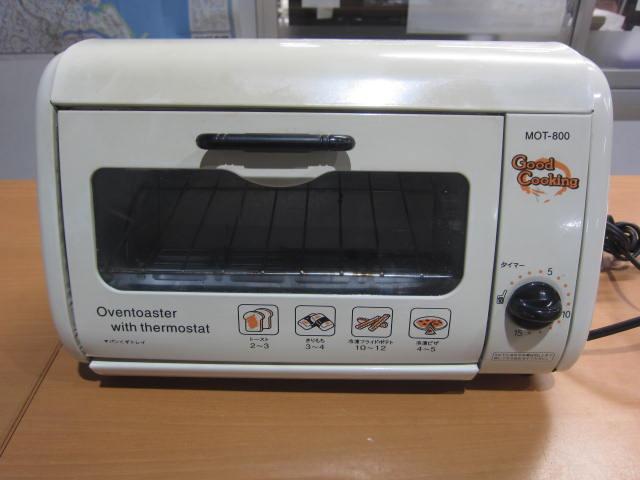 丸山技研オーブントースターMOT-800
