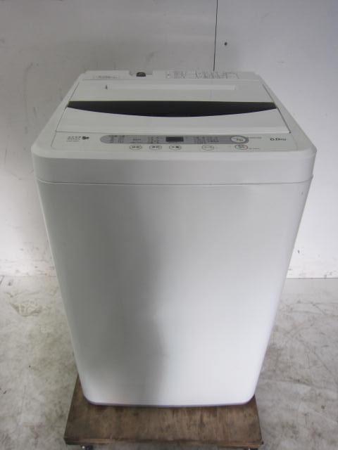 ヤマダ 6.0k全自動洗濯乾燥機買取しました!