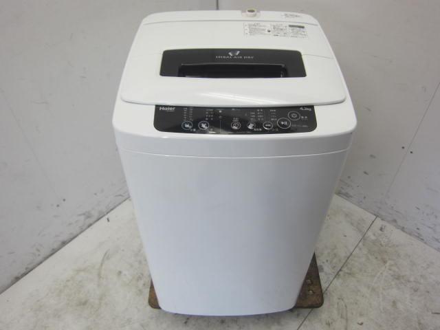 ハイアール 4.2kg全自動電気洗濯機買取しました!
