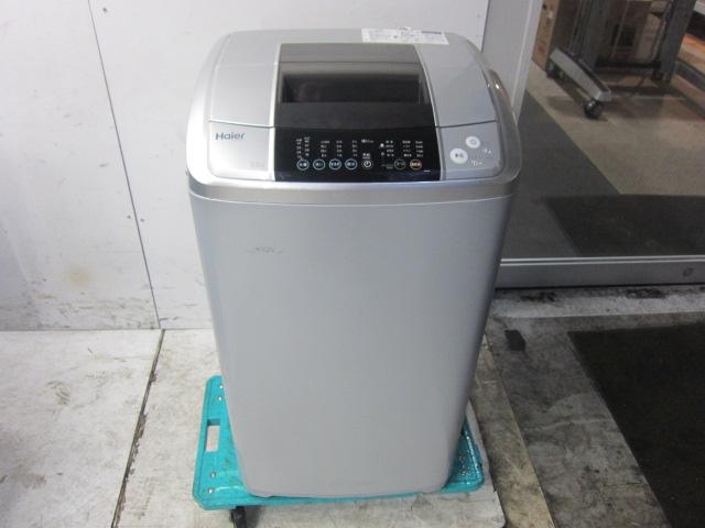 ハイアール 5.5kg全自動電気洗濯機買取しました!