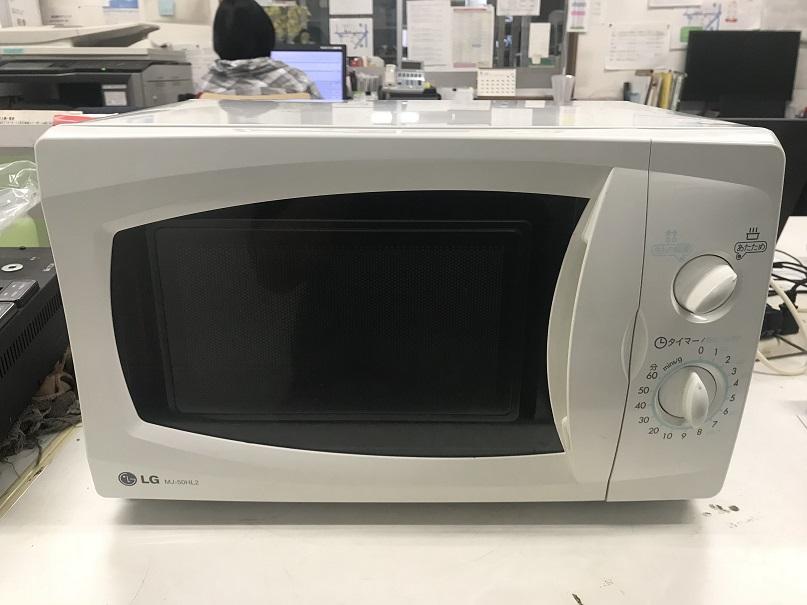 LG電子レンジMJ-50HL2