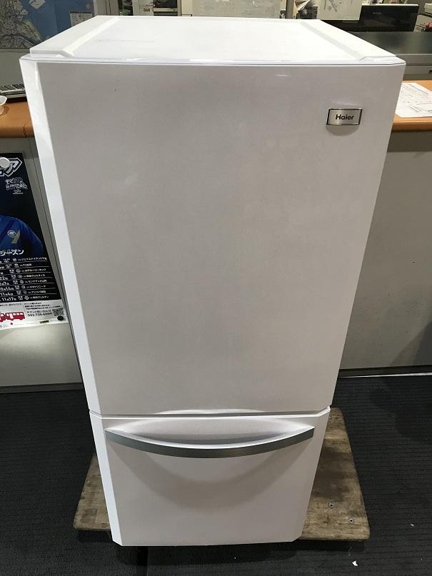 ハイアール 2ドア冷蔵庫買取しました!