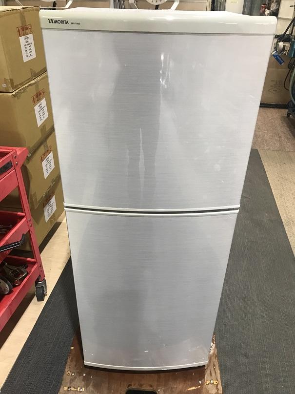 MORITA/モリタ 2ドア冷蔵庫買取しました!