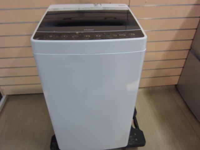 Haier 4.5kg全自動洗濯機買取しました!