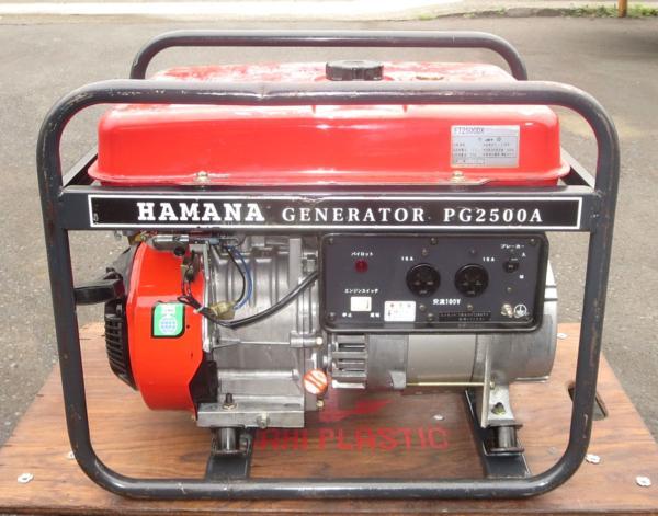 三菱 FT2500DX ハマナPG2500A 60Hz 買取しました!