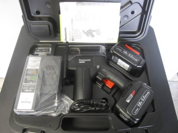 パナソニック 【新品】 充電角穴カッター EZ 45A3LJ2G-B 18V �A買取しました!