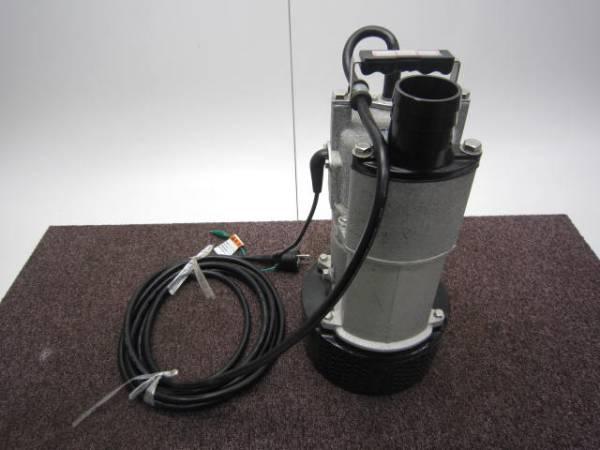 桜川ポンプ 【未使用】残水処理ポンプ 水中ポンプ UEX-40B [A]買取しました!