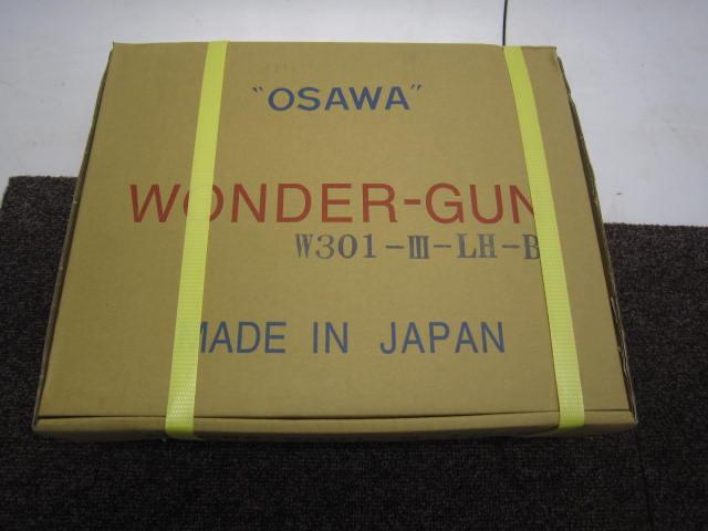 OSAWA ホース付 吸い込み袋付 オオサワ OSAWA オオサワ&カンパニー ワンダーガン ハンドタイプ  W301 W301-�V-LH-B�@買取しました!