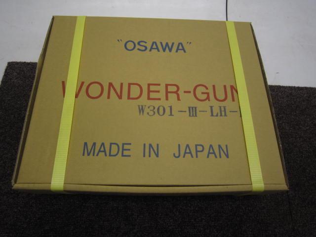 OSAWA ホース付 吸い込み袋付 オオサワ OSAWA オオサワ&カンパニー ワンダーガン ハンドタイプ  W301 W301-�V-LH-B�A買取しました!