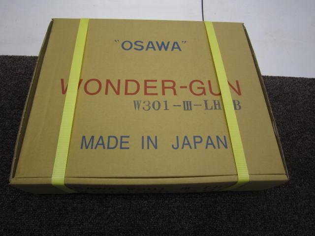 OSAWA ホース付 吸い込み袋付 オオサワ OSAWA オオサワ&カンパニー ワンダーガン ハンドタイプ  W301 W301-�V-LH-B�B買取しました!