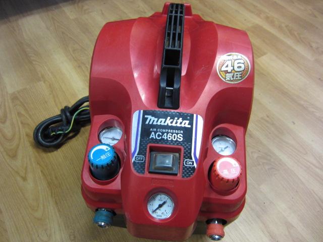 マキタ 内装エアコンプレッサ AC460S 赤買取しました!