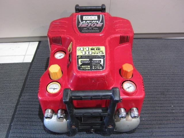 MAX 高圧エアコンプレッサ AK-HL1210E 買取しました!