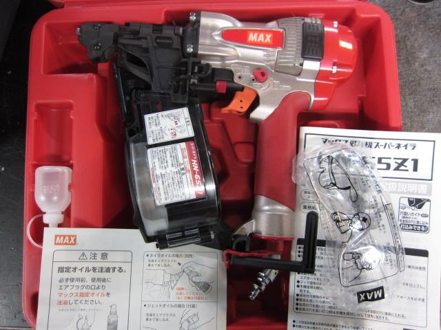 MAX 【美品】マックス  釘打機 スーパーネイラHN-65Z1買取しました!