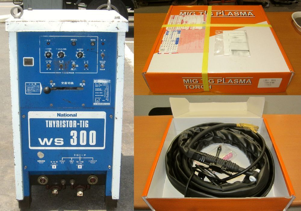 ナショナル サイリスタ制御交直両用TIG溶接機買取しました!