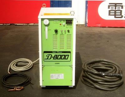 DAIHEN/ダイヘン エアープラズマ切断機/プラズマ切断機/インバータプラズマ切断機買取しました!