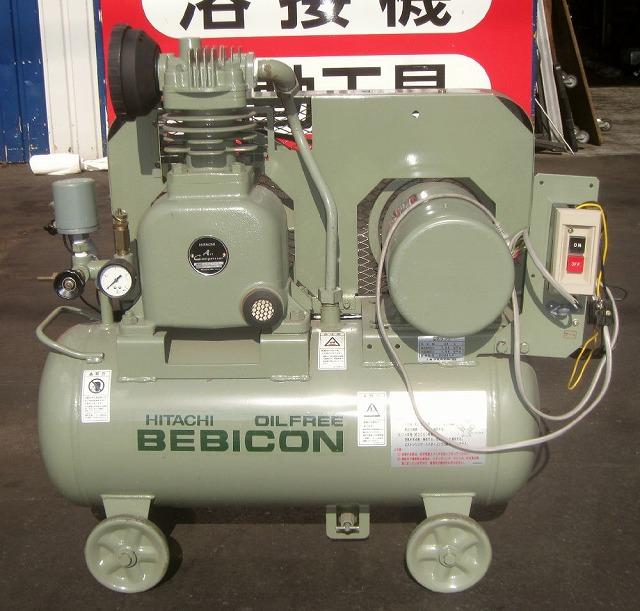 日立  [大人気の100V 200V兼用/2馬力/タンク38L] エアーコンプレッサー/ベビコン 人気のオイルフリー買取しました!