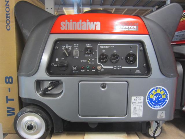 新ダイワ 防音型インバーター発電機買取しました!