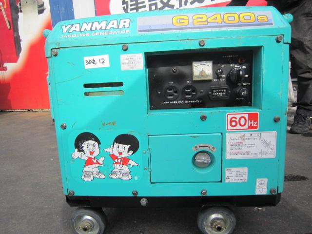ヤンマー 発電機 G2400S6-E 60Hz買取しました!