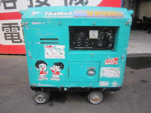 ヤンマー 発電機 G2400S6-E(2) 60Hz買取しました!