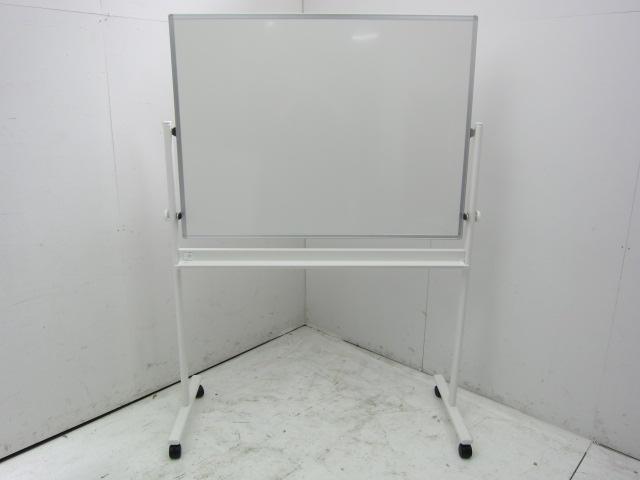 イトーキ 1200脚付両面ホワイトボード買取しました!
