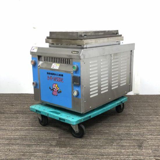 中古厨房機器入荷しました!自動回転たこ焼き器です!