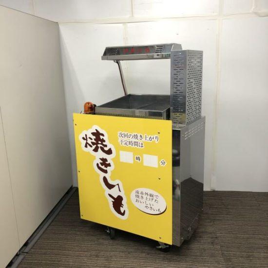 中古厨房機器入荷しました!業務用焼きいも機です!